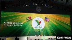 Cérémonie de clôture de la 16eme conférence de l'Agoa à Lomé, Togo, 10 août 2017. (VOA/Kayi Lawson)