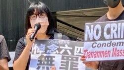 """燭光伴她成長 她為燭光坐牢香港大律師法庭高喊""""悼念六四無罪!"""""""