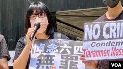 支聯會副主席鄒幸彤對法庭判刑表示失望及驚訝,質疑警方只是針對反對政府的政治集會,有選擇性執法之嫌 (美國之音湯惠芸)