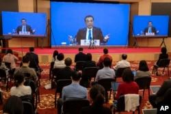 中國總理李克強在人大閉幕後舉行的中外記者會(2020年5月28日)