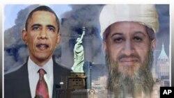 Obama: Smrt Osame bin Ladena 'dobar dan za Ameriku'