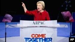 Demokrata Hilari Klinton obraća se Američko-izraleskom komitetu za javna pitanja, 21. marta 2016.