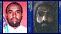 Al-Shabaab Leaders