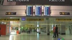 2011-11-24 美國之音視頻新聞: 葡萄牙罷工鐵路航空交通受干擾