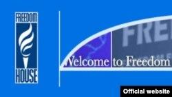 自由之家標誌。