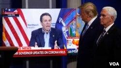 Yon rankont ant Donald Trump ki te bò kote l Vis prezidan Mike Pence ak Gouvènè Eta New York la, Andrew Cuomo ki li menm te adistans depi New York.