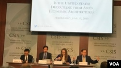 Từ trái sang: ông Xinquan Tu, ông Yasuyuki Todo, bà Deborah Elms, và ông Matthew Goodman tại cuộc hội thảo ở CSIS hôm 19/6/2019.