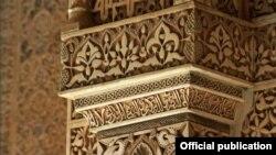 نمایی از ستون های کاخ الحمرا در گرانادای اسپانیا با نقوش اسلامی