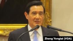 Tổng thống Đài Loan Mã Anh Cửu phải rút lui vào tháng 5 vì giới hạn nhiệm kỳ, sau khi đã ký kết hơn 20 thoả thuận với Bắc Kinh về thương mại, vận chuyển và đầu tư.