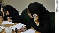 گزارش: در استفاده از تخصص زنان در ايران کوتاهی شده است
