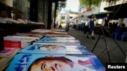 """Prezident Obamanın şəkli Vyetnamın """"Gənclik"""" jurnalının ön səhifəsində yerləşdirilib"""