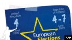 Правые получат рекордно большое число мест в Европарламенте