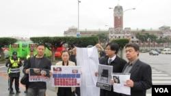台灣人權團體在總統府前召開記者會