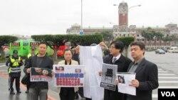 台灣人權團體在總統府前召開記者會(資料照)