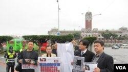 台湾人权团体在总统府前召开记者会(美国之音张永泰拍摄)