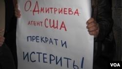 плакат на пикете
