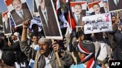 Yemen'de Protesto Gösterileri Devam Ediyor