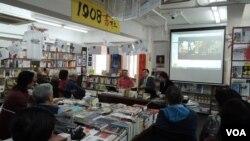 獨立中文筆會最近在香港舉行新書發佈會,介紹一本有關中國當代文字獄囚犯的新書