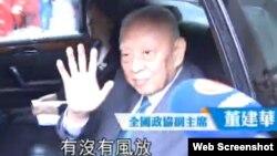 港法律界选委联署谴责董建华干预特首选举