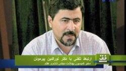 بحران دارو در ایران