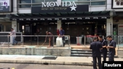 星期二,馬來西亞首都吉隆坡郊外一家咖啡店發生手榴彈爆炸。
