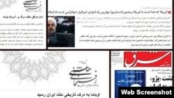سخنان روحانی و هاشمی رفسنجانی درباره آمریکا