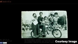 Screenshot of a family portrait in front of Independence Monument in Phnom Penh, 1983.