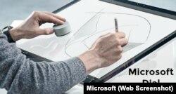 Microsoft Dial