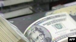 Ủy ban Tối cao đang nỗ lực tìm ra một phương cách nhắm giảm bớt 1.200 tỉ đô la trong số nợ của liên bang