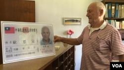 外籍传教士获台湾国民身份后继续奉献