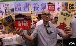 香港次文化堂社長彭志銘。(美國之音湯惠芸)
