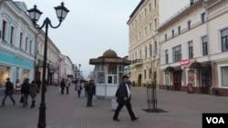 Казань (Татарстан)