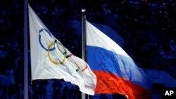 Athletics IAAF Russians
