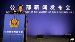 FILE - A spokeswoman for the ministry of public security speaks to the media in Beijing. When the new law takes effect on January 1st, foreign NGOs will come under supervision of the Chinese Ministry of Public Security.