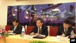 台湾2009国防报告书座谈会