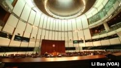 香港立法會(美國之音黎堡拍攝)