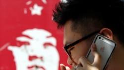 တရုတ္မွာ iPhone တခ်ဳိ႕ ေရာင္းခ်ခြင့္ ပိတ္ပင္ခံရ