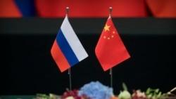 俄中在媒体宣传关键领域加强合作联手对抗西方