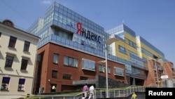 Штаб-квартира «Яндекс» в Москве