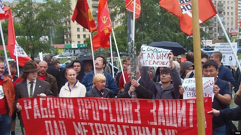 2012年俄羅斯左翼力量和哈薩克工會組織在莫斯科市中心集會,抗議哈薩克石油工人被當局迫害,中國能源企業參與其中。
