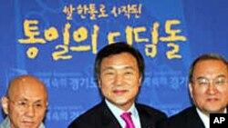 경기도 남북교류협력사업 참여 인사들 (자료사진).