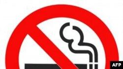 Previše mladih u SAD puši