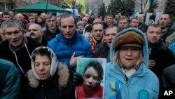 Киев, 26 декабря 2013г.