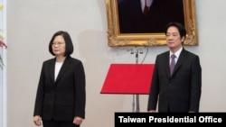 2020年5月20日台湾总统蔡英文与副总统赖清德宣誓就就职。