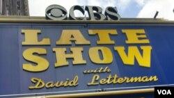 錄影《大衛牙擦騷》節目的埃德•蘇利文劇院(CBS Ed Sullivan Theater)