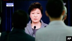 Пак Кин Хе, президент Південної Кореї