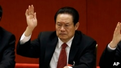 FILE - Zhou Yongkang, former Chinese Communist Party Politburo Standing Committee member in charge of security, Nov. 14, 2012.