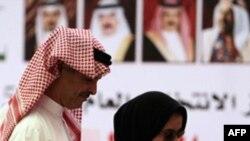 Bahreyn'de Halk Sandık Başındaydı
