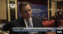 Андрій Гундер