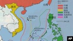南中國海爭議